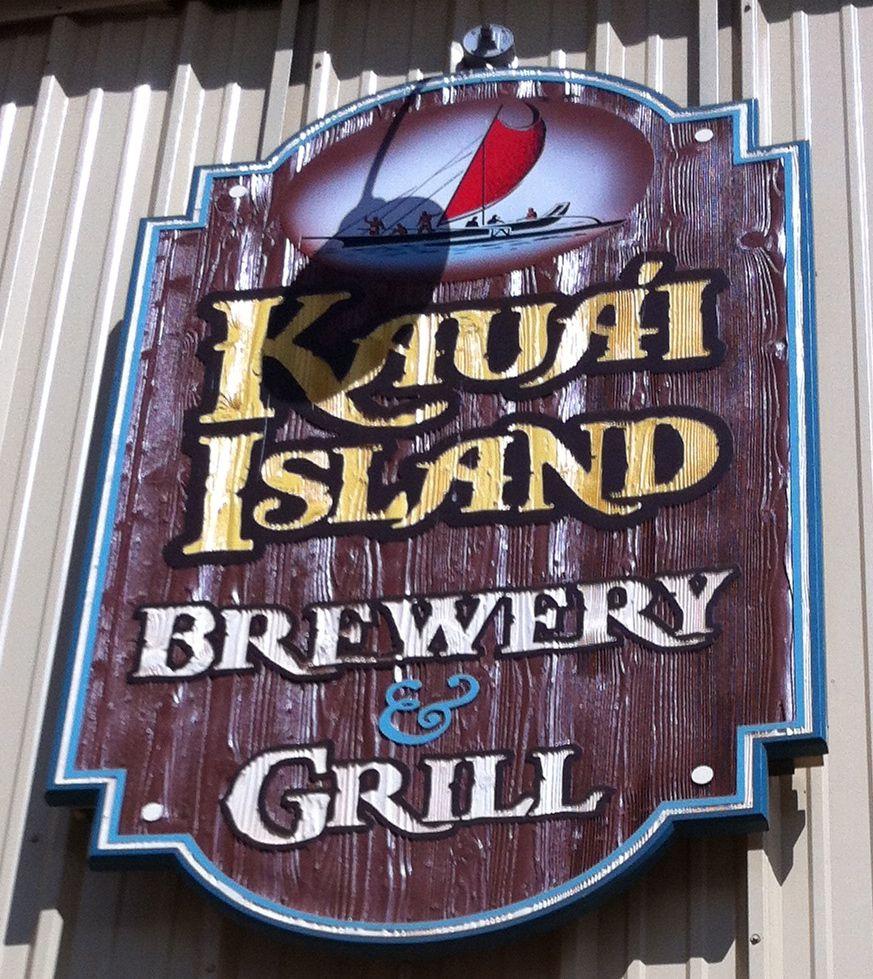 Kauai_Island_Brewery_and_Grill_Port_Allen_Kauai